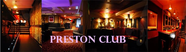 preston-lap-dance-club
